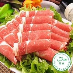 清真羔羊肉片 10kg/箱